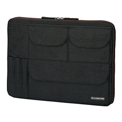Ultrabook Accessory Storage Case