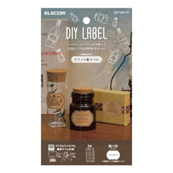 DIY Label (Craft)