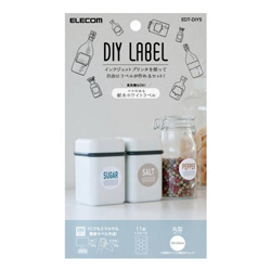 DIY Label (Water-Resistant / White / Glossy)
