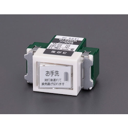 Switch For Toilet Ventilation EA940CE-64