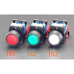 LED Illuminated Push Button Switch EA940D-101