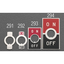 Nameplate for Toggle switch EA940DH-292