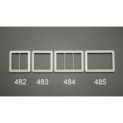 Switchplate (For 9 Pcs) EA940CD-484