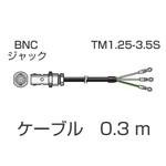 Rotation Detector Signal Cable MX-603