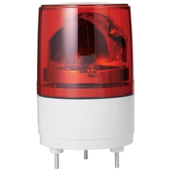 LED Small Rotating Lamp RKEB