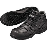 Safety Shoes WIN JOB FIS53S (Hi Cut)