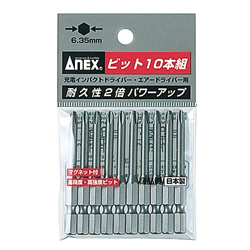 "1/4"" HEX Stepped Bits for Phillips Screws"