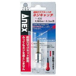Heavy Duty Magnetic Screw Catch Rod