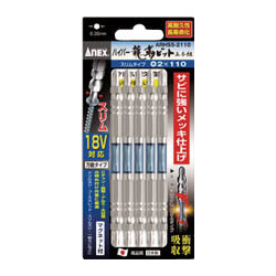 Hyper Ryujin Bit Slim Type (Magnetic) 5-Piece Set