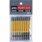 Color Bit (Stepped, Magnetic, 10 Piece Set)
