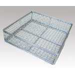 Stackable Mesh Tray