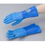Moisture Permeable Waterproof Gloves