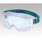 Asbestos Dust Prevention Goggles