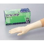 Qualatex Gloves, DX Powder-free