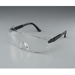 Protective glasses, SS-297 telescoping ear rest