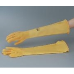 Trident Natural Rubber Gloves
