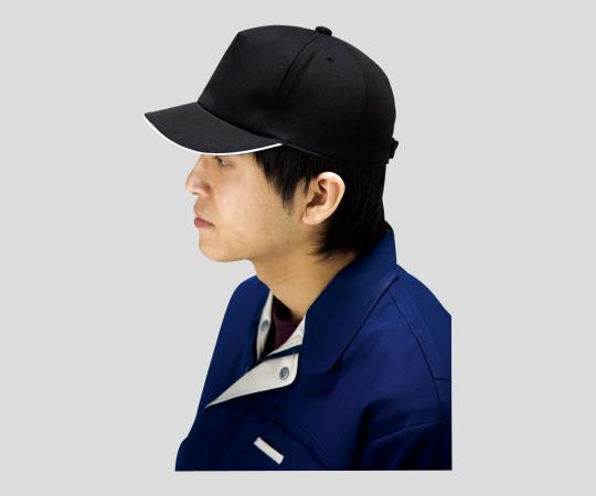 Work Hat (Protective Inner Built In Type)