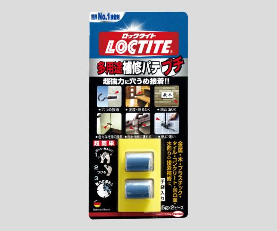 Repair putty (Loctite)