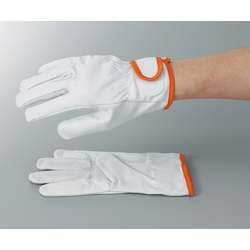 Real Cowhide Gloves