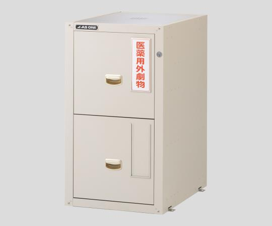 Safety cabinet (ceramic coating)