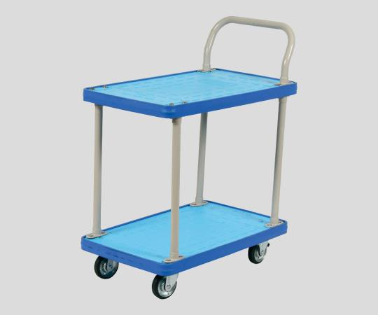 2-Level Resin Trolley with Rubber Bumper