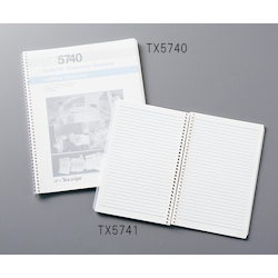Clean Room Notebook Statement 140 x 216mm