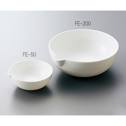 Porcelain Evaporation Dish 125mL