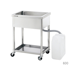 Movable Sink 450 x 450 x 800