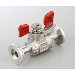 Simple Vacuum Stop Valve NW16 BV16A
