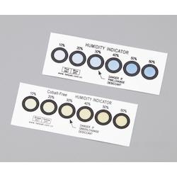 Humidity Indicator Card AS
