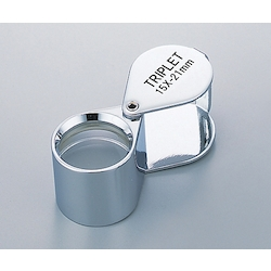 Loupe (Feeding) MG 7015A