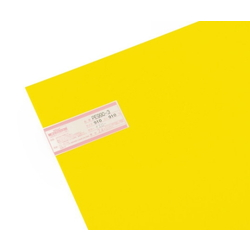 Poly-Plate 910×910 mm, Yellow