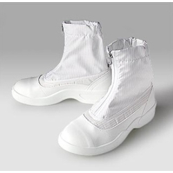 Urethane Safety Half Boots, PA9875, White