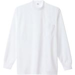 AZ-10584 Sweat-Absorbing, Quick Drying (Cool Comfort) Long-Sleeve Low-Neck T-Shirt (with Pocket)