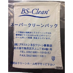Dust cloth for clean room