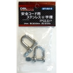 Safety Cord Stainless Steel Clevis