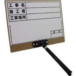 Telescopic Whiteboard Reduction Length to Total Length (mm) 200 – 600
