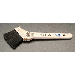 Paint Brush EA109L-25