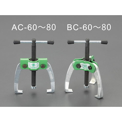 [Biting Strengthen Type] Puller EA500AC-80