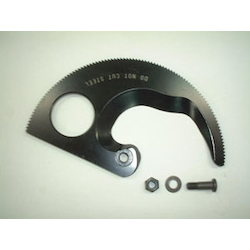 Cable Cutter Spare Blade (For EA585KR-2,-12) EA585KR-2B