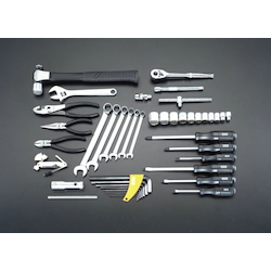 [44Pcs] Maintenance Tool Set EA612S-4