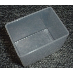 Parts Case Tray EA661AA-51