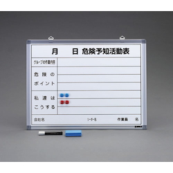 Whiteboard EA761LC-20