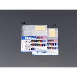 Business Card Holder Supplement pocket [For EA762CJ-71, 72] EA762CJ-76