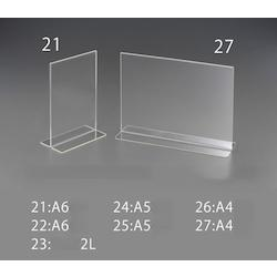 Sign Stand [for Both-Sides] EA762GK-26