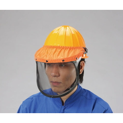Accident Prevention Face Guard (with Hard Hat) EA768HM-11