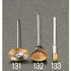 [3.2mm Shaft] Brass Brush EA818E-131