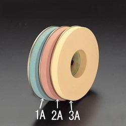 Replacement Grinding Stone (for EA818MY) EA818MY-2A