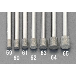 CBN Bar (3mm Shaft) EA819DJ-63
