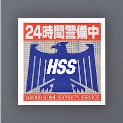 Sticker for Crime Prevention EA864CD-100